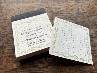 【活版印刷】Label book(Botanical 植物)niconecoコラボの画像