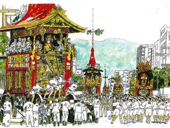 京の水彩画 A4サイズ 「京都祇園祭 辻回し」の画像