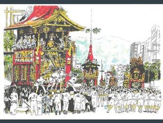 A4サイズ「祇園祭 辻回し」の画像