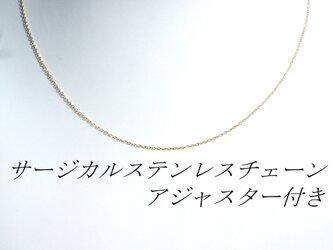 ☆送料無料☆ゴールドカラー 極細45cmサージカルステンレスあずきチェーンの画像