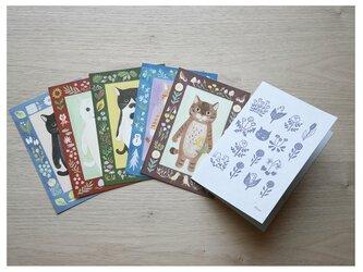 ポストカード 絵本の中のねこ ★5枚セット+カードフォルダー★の画像