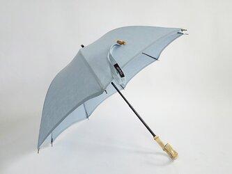 バンブー持ち手リネン日傘2段階調節<ペールブルー>の画像