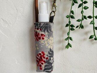 除菌スプレー用ボトル&ケース●赤とグレーの画像