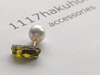 そして、あざとく…/pierced earring/yellowの画像