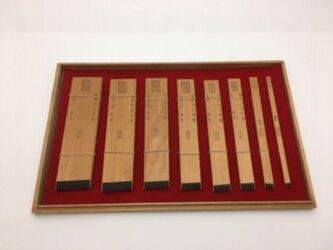 漆刷毛 セット 泉清吉(先代)作の画像