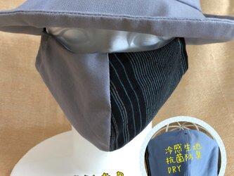 夏!遠州綿紬の布マスク ふじねず×海風の画像
