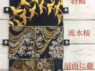 仮置きマスクケース 1点   西陣織 金襴の生地を使用  ご購入の際に、お色をご指定ください。の画像