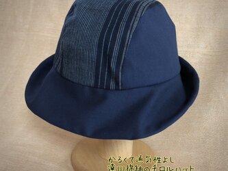遠州綿紬チロルハット 海風×留紺の画像