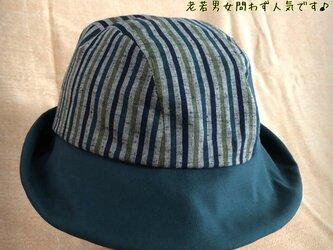 遠州綿紬チロルハット 草木×鉄色の画像