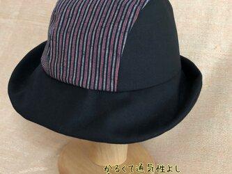 遠州綿紬チロルハット 白露×漆黒の画像