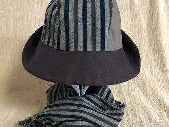 遠州綿紬チロルハット 木立×空五倍子×黒茶の画像
