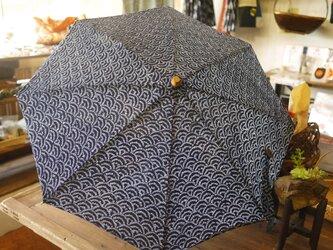 正藍染青海波絞りの日傘の画像