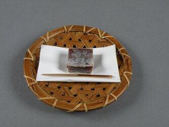 鉄線編み 燻煙竹 小皿 トレーの画像