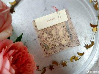 エコラップ 四角ミニ:ベージュ 花柄 <インド綿コットン100% ブロックプリント みつろうラップ>の画像