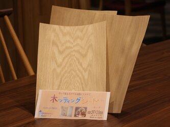 木ッティングシート(オーク)の画像