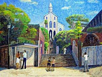 五月晴れ 大浦天主堂の画像
