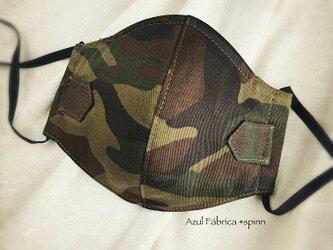 立体マスク:camouflageの画像