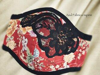 立体マスク:華-hana- (赤)の画像