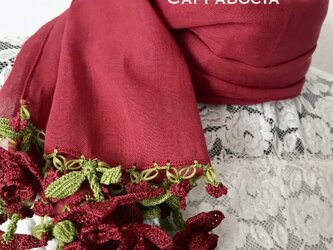 立体刺繍の花付き コットンストール ボルドーの画像