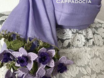 立体刺繍の花付き コットンストール ラベンダー&パープルの画像
