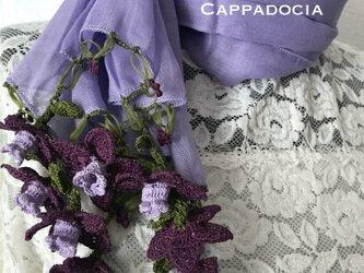 立体刺繍の花付き コットンストール ラベンダー&ボルドーの画像