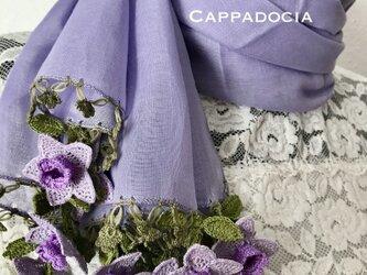 立体刺繍の花付き コットンストール ラベンダーの画像