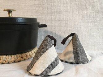 《 cone pot - holder アイボリー× ネイビー 》 2個setの画像