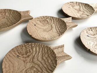 魚の器S クリ 栗の画像