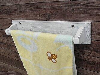木製タオル掛け(ホワイトシャビー)の画像