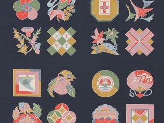 風呂敷  包み 木綿 ふろしき  民芸づくし 京都 綿100% 105cm幅 贈り物の画像