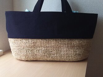 マダガスカル産ラフィアとヴィンテージ帆布のピクニックトート( black )の画像