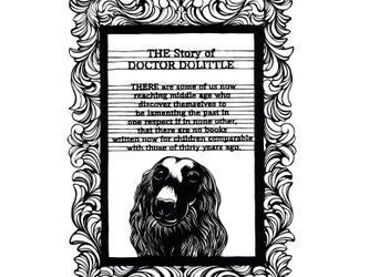 額装済み切り絵作品・犬と物語の画像
