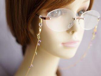 K14GF オリーブクォーツ・アメジスト眼鏡チェーンの画像