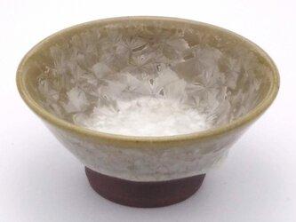 亜鉛結晶釉 盃の画像