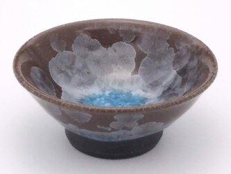 亜鉛結晶釉 盃 黒土(青)の画像