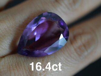 1-15 一点物 超大粒天然アメジスト 雫 アメシスト 紫水晶 2月誕生石 天然石 ルース 裸石の画像