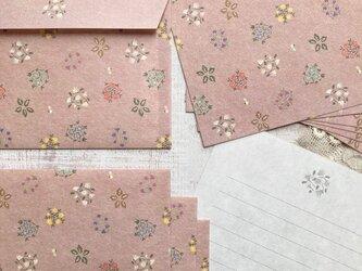 和紙のレターセット【みつばち】の画像