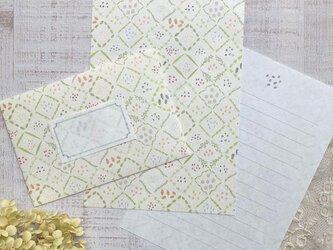 和紙のレターセット【たね】の画像
