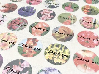 サンキューシール グラジオラス『Thank you』の画像