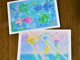 暑中お見舞い2枚セット 金魚と風鈴 パステルアートのポストカードの画像