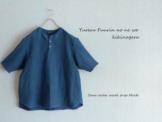 天日干しリネン100%のプルオーバーシャツ ☆ユニセックス エジプシアンブルーの画像