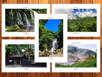 選べる5枚 「秋田の風景」ポストカードの画像
