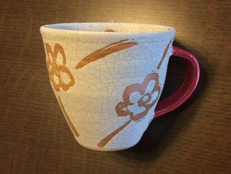 [送料込] 物語り③マグカップの画像
