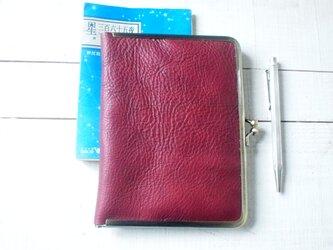 牛革・厚手、濃い赤 がま口 手帳・母子手帳・ブックカバーにもの画像