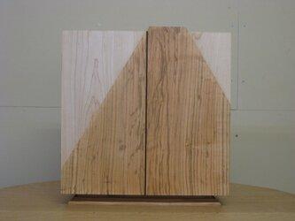 厨子(富士)の画像