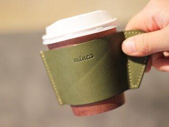 レザーカップスリーブ 緑 オリーブ カフェ タイム をお洒落に 全7色 栃木レザーの画像