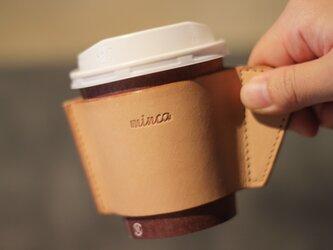レザーカップスリーブ タン 生成り カフェ タイム をお洒落に 全7色 栃木レザーの画像