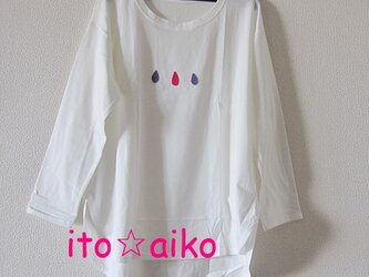 しずくデザイン長そでシャツ☆(シロ)の画像