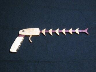 ゴム鉄砲:サカナRの画像