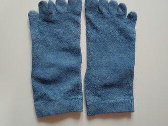 インド藍染め シルク靴下 五本指くつ下 シルク  *ソックス の画像